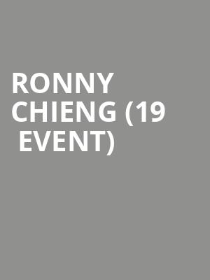 Ronny Chieng (19+ Event) at Vogue Theatre